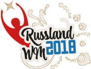 Fußball WM2018 Logo